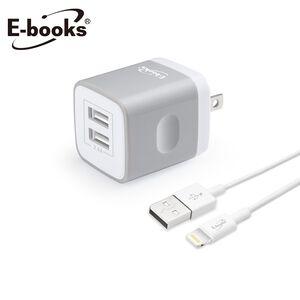 【大專開學購起來】E-books B52 2.4A雙USB快速充電組