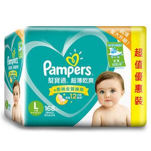 PAMPERS DPR L 168S FS M5