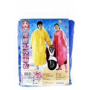Adult s Raincoat