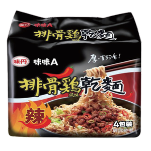 Spicy Spare chicken dry noodles