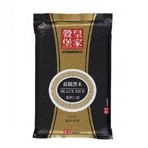 皇家榖堡莊園黑米-1kg
