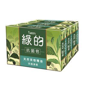 GREEN Antibacterial Soap-Tea