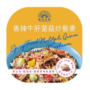 Quinoa and Porcini Mushroom