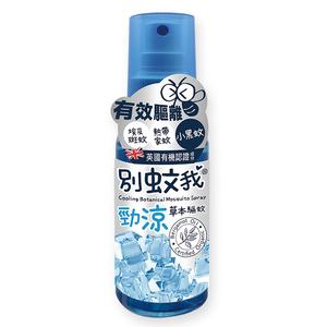 Cooling Botanical Mosquito Spray 80ml