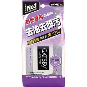 GATSBY潔面濕紙巾(控油型)超值包-42PC