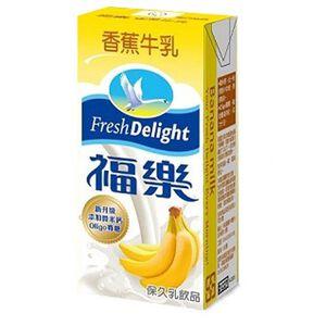 【保久乳】福樂香蕉牛乳短效期,最長期限至2021-12-02