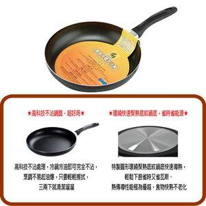 Cook Pot Fry Pan 30cm