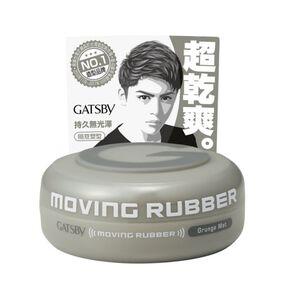 GATSBY Moving Rubber-Grunge Mat