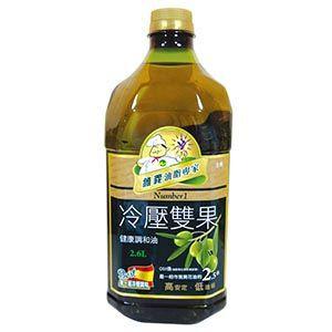 Weiyi double meal blending Oil