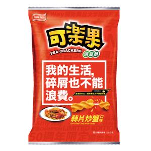 可樂果蒜片炒蟹口味