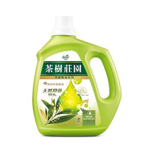 Clothes Washing Liquid-Anti germs