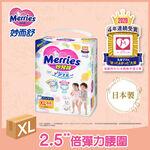 妙而舒妙兒褲XL 88片-彩箱, , large