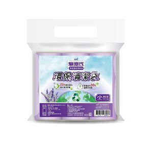 Scented Disposable Bags S