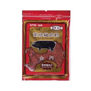 Kow Kun Barbecue Pork Jerky