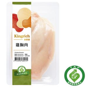 Chicken Breast Skin Packing 300g