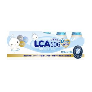 LCA506 Dilute Fermenting Drink Light