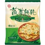 Vegetable Soda Cracker, , large