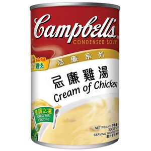 Campbells condensed soup Cream of Chick