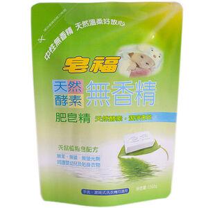 ZAO FU Enzyme Liquid Soap refill