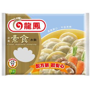 Long Feng-Vegetable Dumpling
