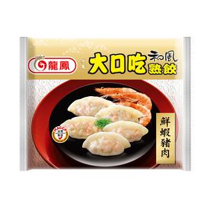龍鳳大口吃和風鮮蝦豬肉熟水餃-720g
