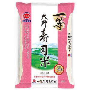 master sushi rice 2.5kg