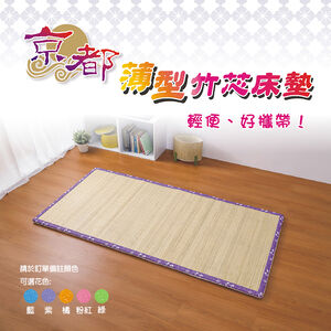 Kyoto Light Bamboo Core Mattress