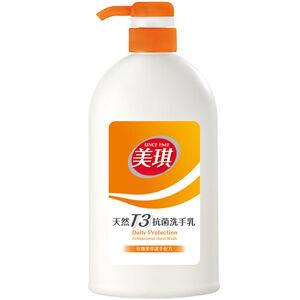 Majestic Antibacterial Hand Wash