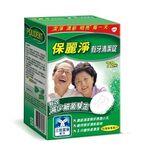 Polident Denture Cleanser, , large