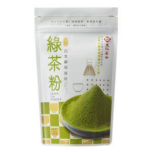 002含贈Ten.Ren.Stea Green Tea Powder