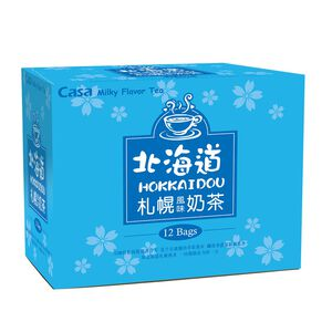 Casa Hokkaidou Sapporo Milky Flavor Tea