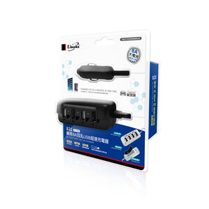 E-books B25 USB Car Charger