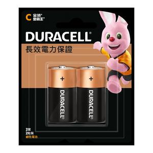 Duracell Alkaline battery-C*2