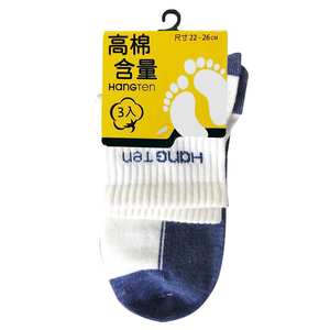 Hang Ten1/2陰陽襪三入組(顏色隨機出貨)