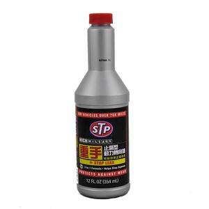 STP止漏型動力轉向油