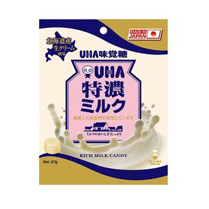 Tokuno Milk Bag