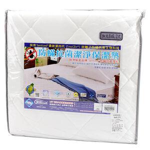 防蹣抗菌潔淨保潔墊-加大(顏色隨機出貨)