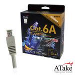 ATake Cat.6A網路線5米, , large