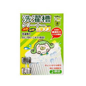 茶茶王子洗濯槽專用清洗劑