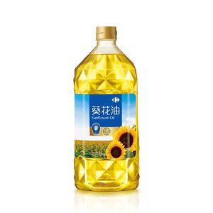 C-Sunflower Oil