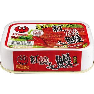 紅鷹牌香辣紅燒鰻100g