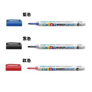 VN-3010 LION Paint Marker