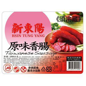 Hsin Tung Yang Taiwan Sausage