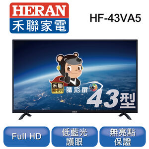 HERAN HF-43VA5 LED Display