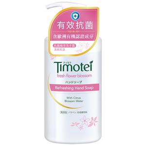 TIMOTEI HANDWASH FLOWER