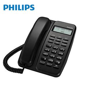 飛利浦M10/96有線電話