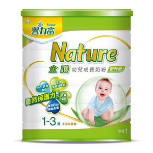 Fernleaf Nature Growing Up Milk