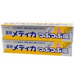 三詩達藥用鹽牙膏--微粒晶鹽, , large