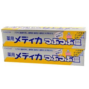 Sunstar Nu-Salt Toothpaste