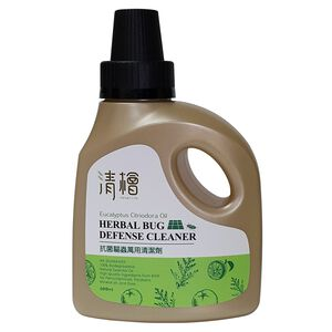 deworming universal cleaner